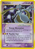Pokemon EX Holon Phantoms Single Mewtwo Shining Gold Star 103/110
