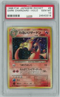 Pokemon Japanese Team Rocket Single Dark Charizard - PSA 10