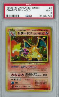Pokemon Japanese Base Set Charizard Holo Foil PSA 9
