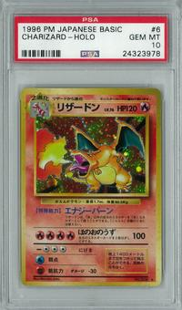 Pokemon Japanese Base Set Charizard Holo Foil PSA 10