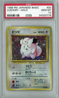 Pokemon Japanese Base Set Clefairy Holo Foil PSA 10
