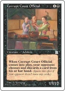 Magic the Gathering Portal 3: 3 Kingdoms Single Corrupt Court Official - NEAR MINT (NM)