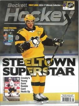 2017 Beckett Hockey Monthly Price Guide (#297 May) (Crosby)