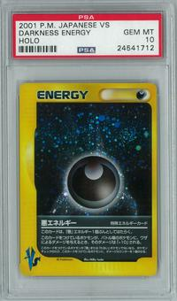 Pokemon Japanese VS Darkness Energy Holo Rare PSA 10 - **24541712