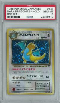 Pokemon Rocket Single Dark Dragonite Japanese - PSA 10