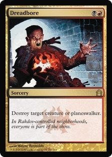 Magic the Gathering Return to Ravnica Single Dreadbore UNPLAYED (NM/MT)