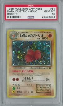 Pokemon Japanese Team Rocket Dark Dugtrio Holo Rare PSA 10