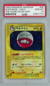 Pokemon Japanese The Town On No Map Electrode Holo Rare PSA 10