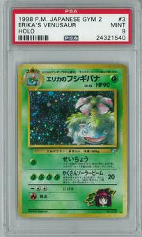Pokemon Japanese Gym 2 Challenge from the Darkness Erika's Venusaur Holo Rare PSA 9