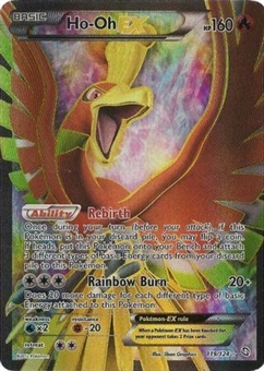 Pokemon Dragons Exalted Single Ho-oh EX 119/124 FULL ART - NEAR MINT (NM)