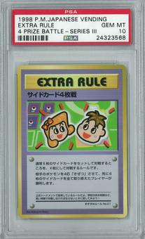 Pokemon Japanese Vending III Promo Extra Rule PSA 10