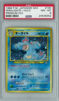 Pokemon Japanese Neo Genesis Gold Silver to a New World Premium File Feraligatr Holo Rare PSA 9