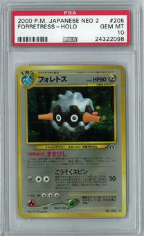 Pokemon Japanese Neo Discovery 2 Crossing the Ruins Forretress Holo Rare PSA 10