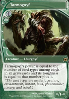 Magic the Gathering Future Sight Single Tarmogoyf - NEAR MINT (NM)