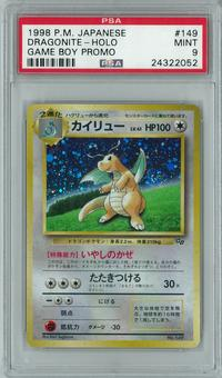 Pokemon Japanese Game Boy Promo Dragonite Holo PSA 9