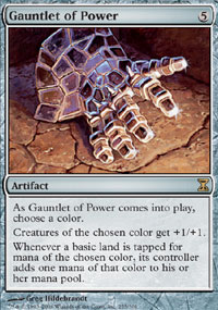 Magic the Gathering Time Spiral Single Gauntlet of Power - NEAR MINT (NM)