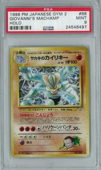 Pokemon Japanese Gym 2 Challenge from the Darkness Giovanni's Machamp Holo Rare PSA 9