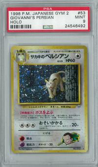 Pokemon Japanese Gym 2 Challenge from the Darkness Giovanni's Persian Holo Rare PSA 9