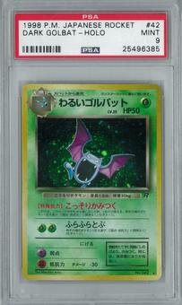 Pokemon Japanese Team Rocket Dark Golbat Holo Rare PSA 9