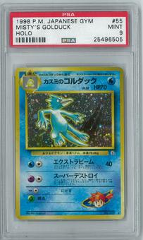 Pokemon Japanese Gym Misty's Golduck Holo Rare PSA 9