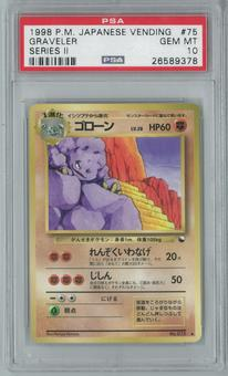 Pokemon Japanese Vending Series 2 Graveler Promo PSA 10 GEM MINT