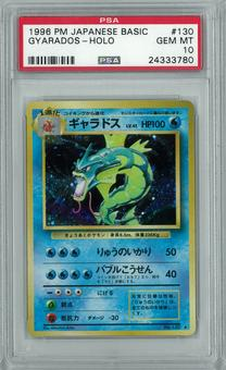 Pokemon Japanese Base Set Gyarados Holo Foil PSA 10