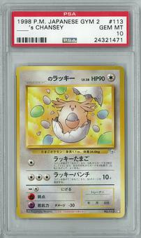 Pokemon Japanese Gym 2 Challenge from the Darkness ___'s Chansey WHITE DIAMOND PSA 10