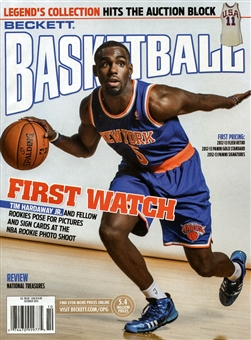 2013 Beckett Basketball Monthly Price Guide (#253 October) (Hardaway Jr.)