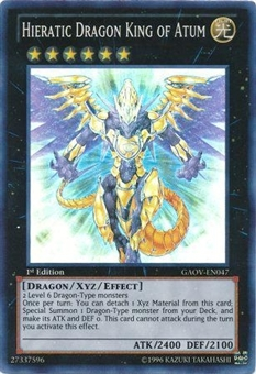 Yu-Gi-Oh Galactic Overlord 1st Ed. Single Hieratic Dragon King of Atum Super Rare - SLIGHT PLAY (SP)