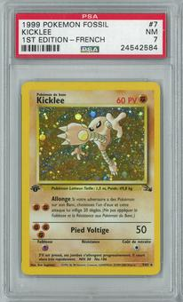 Pokemon French Fossil 1st edition Kicklee Hitmonlee 7/62 Holo Rare PSA 7