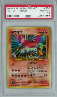 Pokemon Japanese Neo Revelation 3 Awakening Legends Ho-Oh Holo Rare PSA 10
