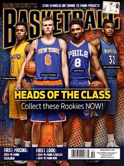2015 Beckett Basketball Monthly Price Guide (#277 October) (Heads of the Class)