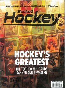 2017 Beckett Hockey Monthly Price Guide (#296 April) (Hockey's Greats)