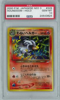 Pokemon Japanese Neo Revelation 3 Awakening Legends Houndoom Holo Rare PSA 10