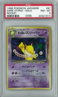 Pokemon Rocket Single Dark Hypno Japanese - PSA 8