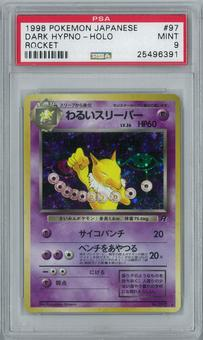 Pokemon Japanese Team Rocket Dark Hypno Holo Rare PSA 9