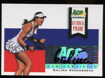 2013 Leaf Ace Authentic Grand Slam National Pride Autographs #NPGV1 Galina Voskoboeva Autograph