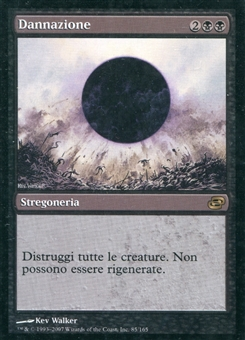 Magic the Gathering Planar Chaos Single Damnation ITALIAN - NEAR MINT (NM)