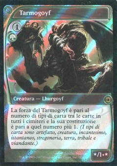 Magic the Gathering Future Sight Single Tarmogoyf FOIL ITALIAN - SLIGHT PLAY (SP)