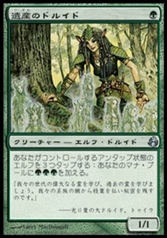 Magic the Gathering Morningtide JAPANESE Single Heritage Druid - SLIGHT PLAY (SP)