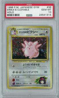 Pokemon Japanese Gym Heroes Leader's Stadium Erika's Clefable Holo Rare PSA 10