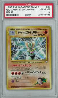 Pokemon Japanese Gym 2 Challenge from the Darkness Giovanni's Machamp Holo Rare PSA 10