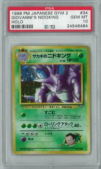 Pokemon Japanese Gym 2 Challenge from the Darkness Giovanni's Nidoking Holo Rare PSA 10
