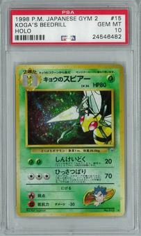Pokemon Japanese Gym 2 Challenge from the Darkness Koga's Beedrill Holo Rare PSA 10