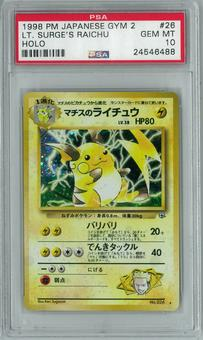 Pokemon Japanese Gym 2 Challenge from the Darkness Lt Surge's Raichu Holo Rare PSA 10
