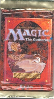 Magic the Gathering 4th Edition Booster Pack (Japanese)