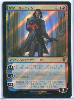 Magic the Gathering Conspiracy Single Dack Fayden JAPANESE FOIL - NEAR MINT (NM)