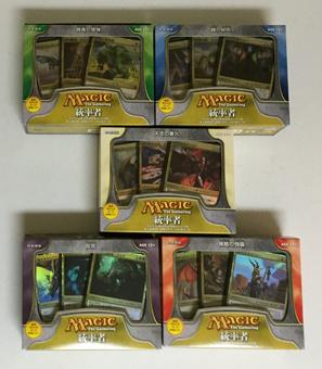 Magic the Gathering Commander 2011 JAPANESE opened case set of all 5 Sealed Decks