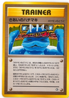 Pokemon JAPANESE Neo Genesis Single Focus Band - SLIGHT PLAY (SP)