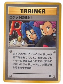 Pokemon JAPANESE Team Rocket Single Here comes Team Rocket! - SLIGHT PLAY (SP)